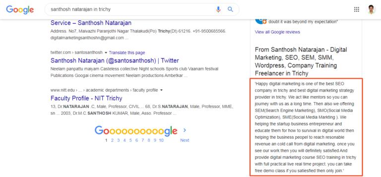 google my business description santhosh natarajan