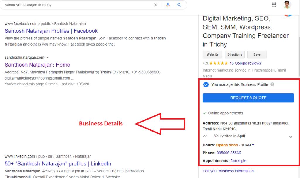 google my business details trichy santhosh natarajan