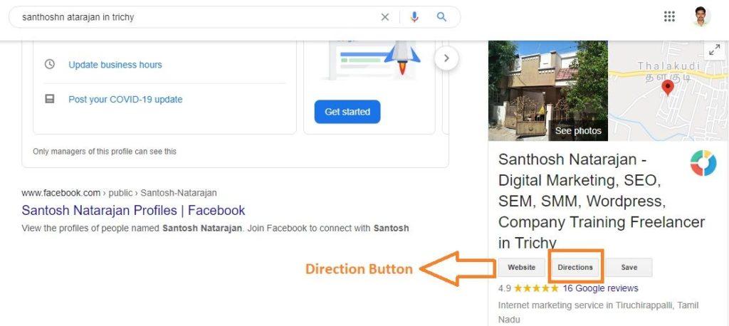 google-my-business-direction-trichy-santhosh-natarajan